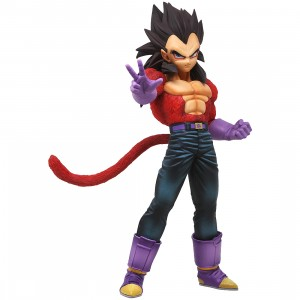 Bandai Ichiban Kuji Dragon Ball Super Saiyan 4 Vegeta Figure (purple)