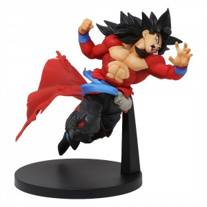 Banpresto Super Dragon Ball Heroes 9th Anniversary Figure Super Saiyan 4 Xeno Son Goku Figure (red)