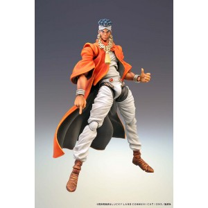 PREORDER - Medicos Super Action Statue JoJo's Bizarre Adventure Part 3 Stardust Crusaders Mohammed Avdol Chozokado Figure Re-Run (orange)