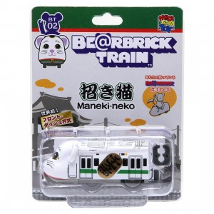 Medicom Manekineko Bearbrick Train Figure (white)