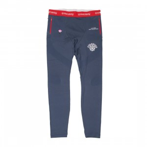 Nike Men Nrg Na Helix Tights - Gyakusou (thunder blue / sport red / sail)