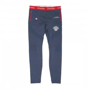 Nike Men Nrg Na Helix Tights - Gyakusou (thunder blue / sport red / sail)