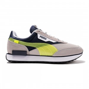 Puma Men Future Rider Summer (gray / gray violet / peacoat)