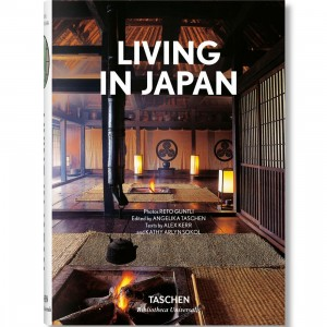 Living In Japan By Reto Guntli Hardcover Book (black / hardcover)