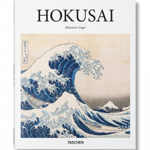 Hokusai By Rhiannon Paget Book (white / hardcover)