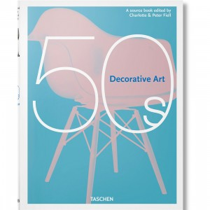 Decorative Art 50s Book (blue / hardcover)
