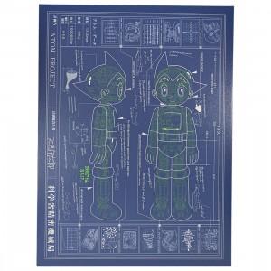 BAIT x Astro Boy Blueprint 24 x 32 Inch Canvas Print (blue / green)
