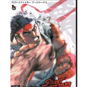 SF20: The Art Of Street Fighter Art Book (multi)