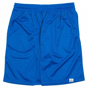 BAIT Men Nylon Basketball Shorts (blue / sapphire)