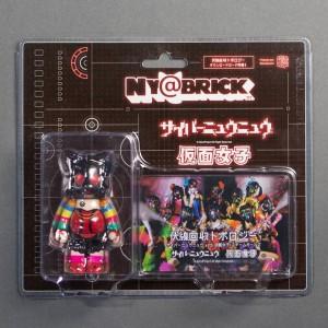 Medicom Fukusen Kaisyu Topology Cyber New New With Steam Girls Kamen Joshi Nyabrick Figure (black)
