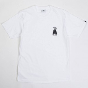 Undefeated Men Team Is Trash Tee (white)