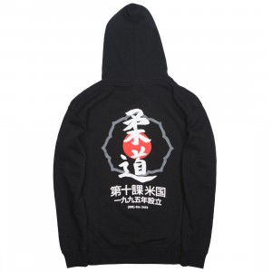 10 Deep Men Dojo Hoody (black)