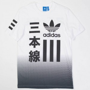 Adidas Men Black And White Bold Tee (white)