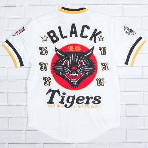 Iro Ochi Men Osaka Black Tigers Away Jersey (white)