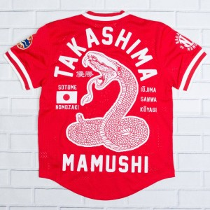 Iro Ochi Men Nagasaki Mamushi Away Jersey (red)