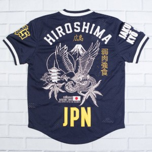 Iro Ochi Men Hiroshima Away Jersey (blue)