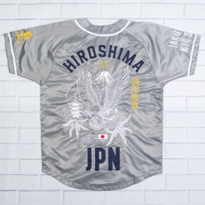 Iro Ochi Men Hiroshima Home Jersey (gray)